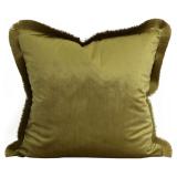 Beatrice Kuddfodral Sammet Guld/Gul
