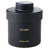 Oktober Doftljus Hasselnöt & Honung